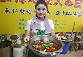 韩国美女学员来到四川川菜美食培训汇学习正宗川菜厨艺!