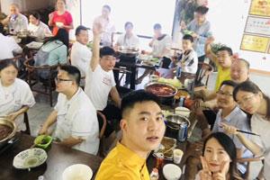 川菜美食培训汇2020年和全国各地学员共度端午佳节