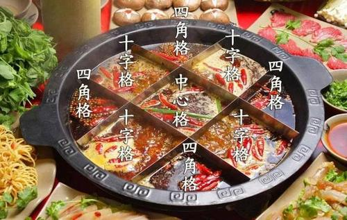 正宗九宫格火锅技术培训就到成都川菜汇
