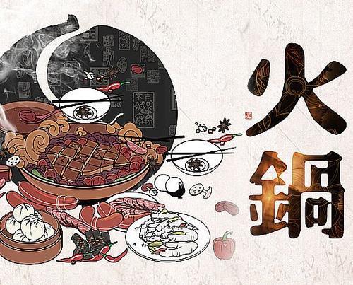 成都去哪学习火锅,你是否真的知道呢?