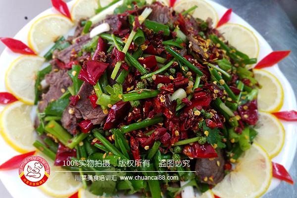 凉菜-干拌牛肉.jpg