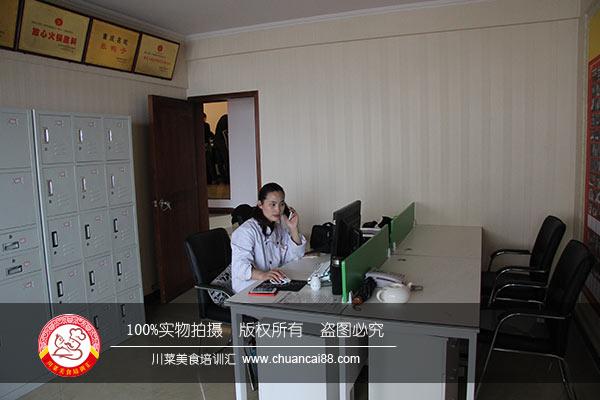 川菜美食培训汇教学场地-办公室