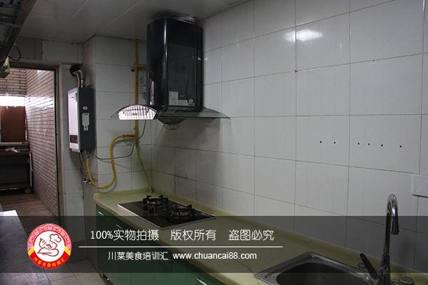 中餐项目培训操作间
