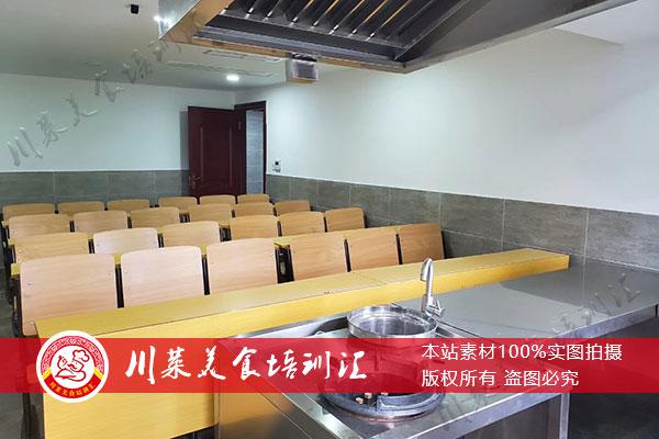 多功能授课教室