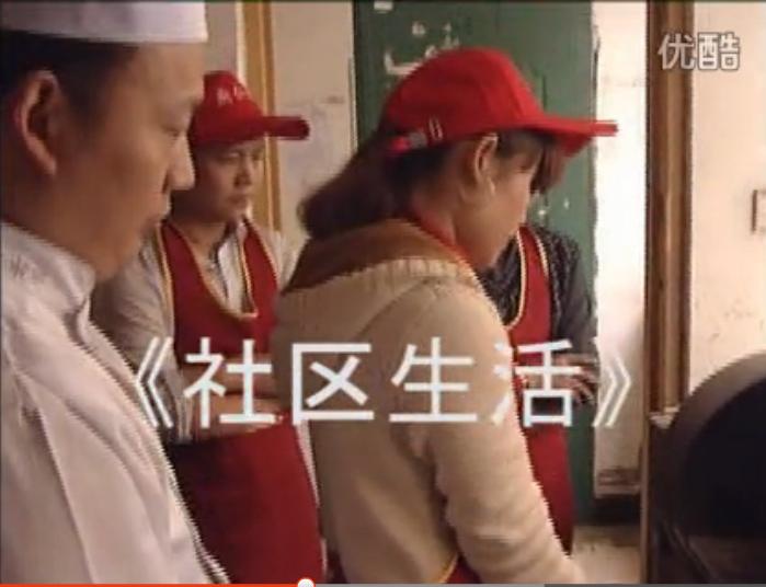 厨仁财四川电视台社区生活采访