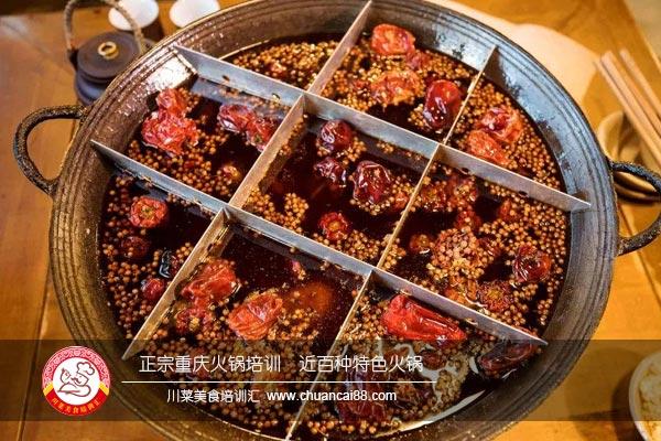 芋儿鸡火锅培训