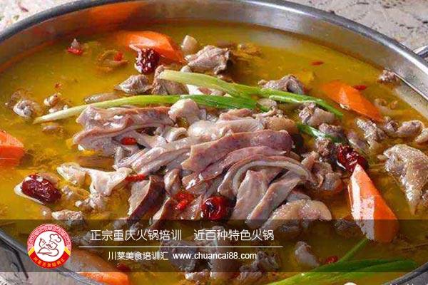 黄焖羊肉火锅培训